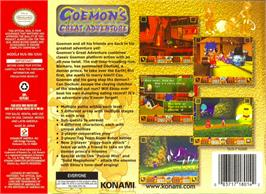 Box back cover for Goemon's Great Adventure on the Nintendo N64.