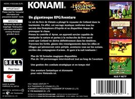 Box back cover for Holy Magic Century on the Nintendo N64.