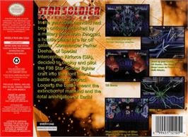 Box back cover for Star Soldier: Vanishing Earth on the Nintendo N64.
