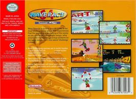 Box back cover for Wave Race 64: Shindou Edition on the Nintendo N64.