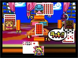 In game image of 64 Trump Collection: Alice no Waku Waku Trump World on the Nintendo N64.