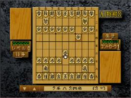 In game image of AI Shogi 3 on the Nintendo N64.