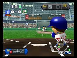 In game image of Chou Kuukan Night Pro Yakyuu King 2: King of Pro Baseball on the Nintendo N64.