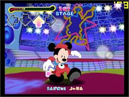In game image of Dance Dance Revolution Disney Dancing Museum on the Nintendo N64.
