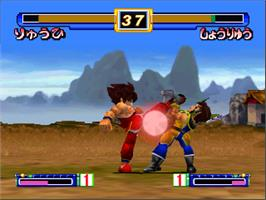 In game image of Hiryu no Ken Twin on the Nintendo N64.