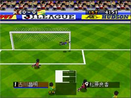 In game image of J-League Eleven Beat 1997 on the Nintendo N64.