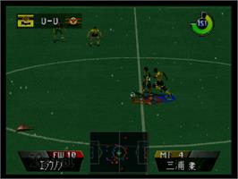 In game image of Jikkyou J.League Perfect Striker on the Nintendo N64.