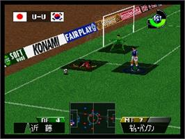 In game image of Jikkyou World Soccer 3 on the Nintendo N64.