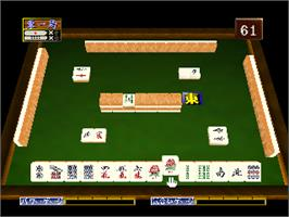 In game image of Mahjong Hourouki Classic on the Nintendo N64.
