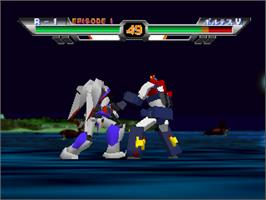 In game image of Super Robot Spirits on the Nintendo N64.