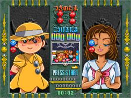 In game image of Susume! Taisen Puzzle Dama Toukon! Marumata Chou on the Nintendo N64.
