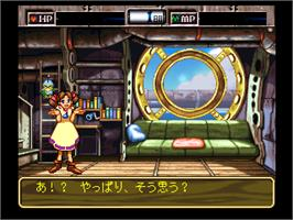In game image of Wonder Project J2: Koruro no Mori no Jozet on the Nintendo N64.