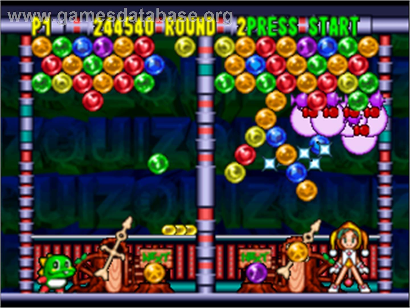 Puzzle Bobble 64 - Nintendo N64 - Artwork - In Game