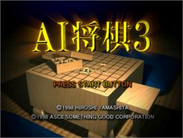 Title screen of AI Shogi 3 on the Nintendo N64.