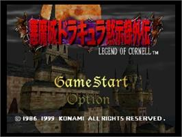 Title screen of Akumajou Dracula Mokushiroku Gaiden: Legend of Cornell on the Nintendo N64.