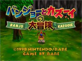 Title screen of Banjo to Kazooie no Daibouken on the Nintendo N64.