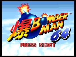 Title screen of Bomberman 64: The Second Attack on the Nintendo N64.