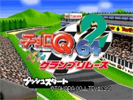 Title screen of Choro Q 64 II: Hacha Mecha Grand Prix Race on the Nintendo N64.