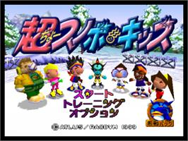 Title screen of Chou Snobow Kids on the Nintendo N64.