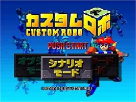 Title screen of Custom Robo on the Nintendo N64.