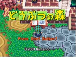 Title screen of Doubutsu no Mori on the Nintendo N64.