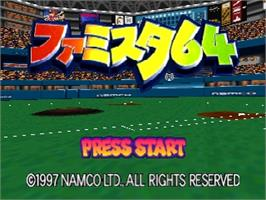 Title screen of Famista 64 on the Nintendo N64.