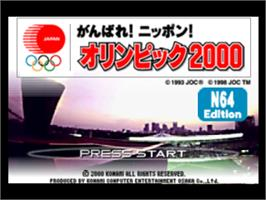 Title screen of Ganbare! Nippon! Olympics 2000 on the Nintendo N64.