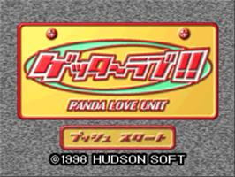 Title screen of Getter Love!! Cho Renai Party Game on the Nintendo N64.