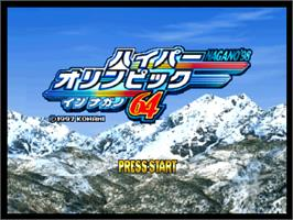 Title screen of Hyper Olympics: Nagano 64 on the Nintendo N64.