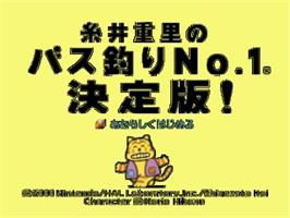 Title screen of Itoi Shigesato no Bass Tsuri No. 1 on the Nintendo N64.