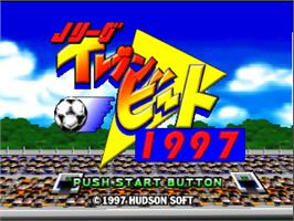 Title screen of J-League Eleven Beat 1997 on the Nintendo N64.