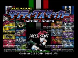 Title screen of J-League Tactics Soccer on the Nintendo N64.