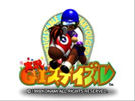 Title screen of Jikkyou G1 Stable on the Nintendo N64.
