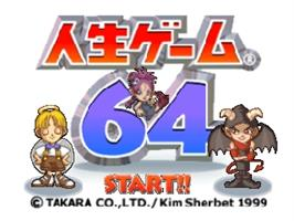 Title screen of Jinsei Game 64 on the Nintendo N64.