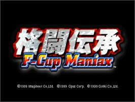 Title screen of Kakutou Denshou: F-Cup Maniax on the Nintendo N64.