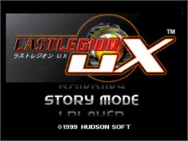 Title screen of Last Legion UX on the Nintendo N64.