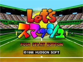 Title screen of Let's Smash on the Nintendo N64.