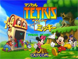 Title screen of Magical Tetris Challenge featuring Mickey on the Nintendo N64.