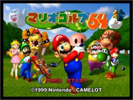 Title screen of Mario Golf 64 on the Nintendo N64.