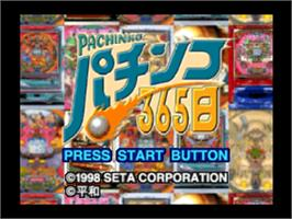 Title screen of Pachinko 365 Nichi on the Nintendo N64.