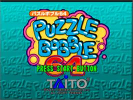 Title screen of Puzzle Bobble 64 on the Nintendo N64.