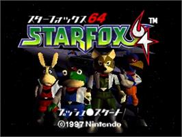 Title screen of Star Fox 64 on the Nintendo N64.