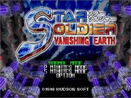 Title screen of Star Soldier: Vanishing Earth on the Nintendo N64.