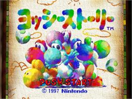 Title screen of Yoshi Story on the Nintendo N64.