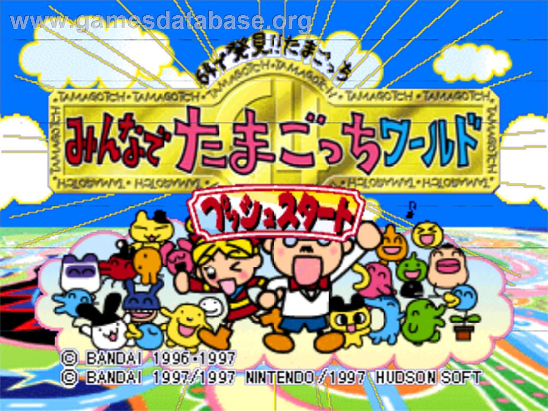 http://gamesdbase.com/Media/SYSTEM/Nintendo_N64/Title/big/64_de_Hakken!!_Tamagotchi_Minna_de_Tamagotchi_World_-_1997_-_Bandai.jpg