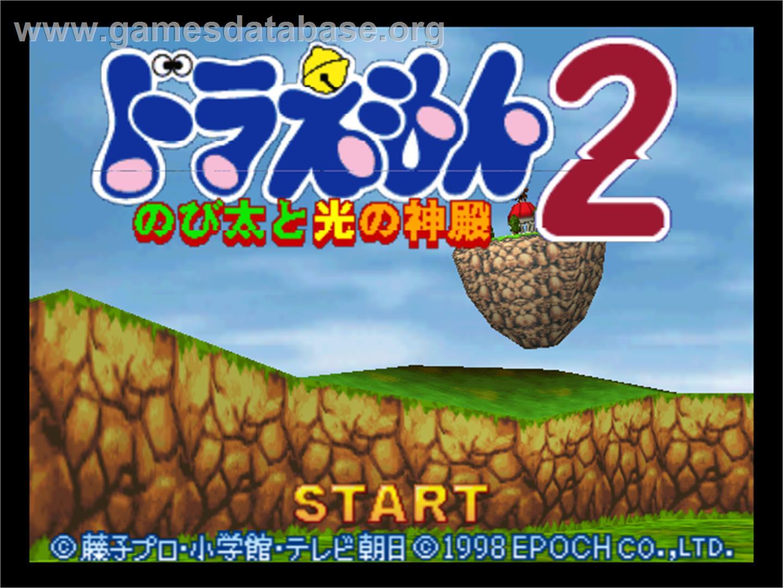 Shizuka Nobita Kissing Games - rahusdown