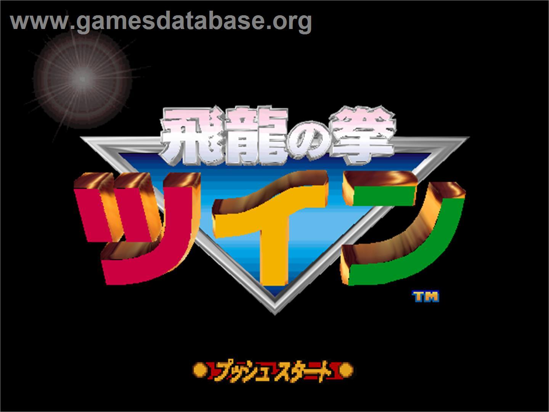 Hiryu no Ken Twin - Nintendo N64 - Games Database