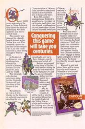 Advert for Destiny of an Emperor on the Nintendo NES.