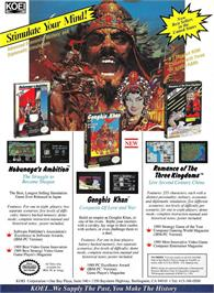 Advert for Genghis Khan on the Nintendo NES.