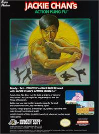 Advert for Jackie Chan's Action Kung Fu on the NEC TurboGrafx-16.